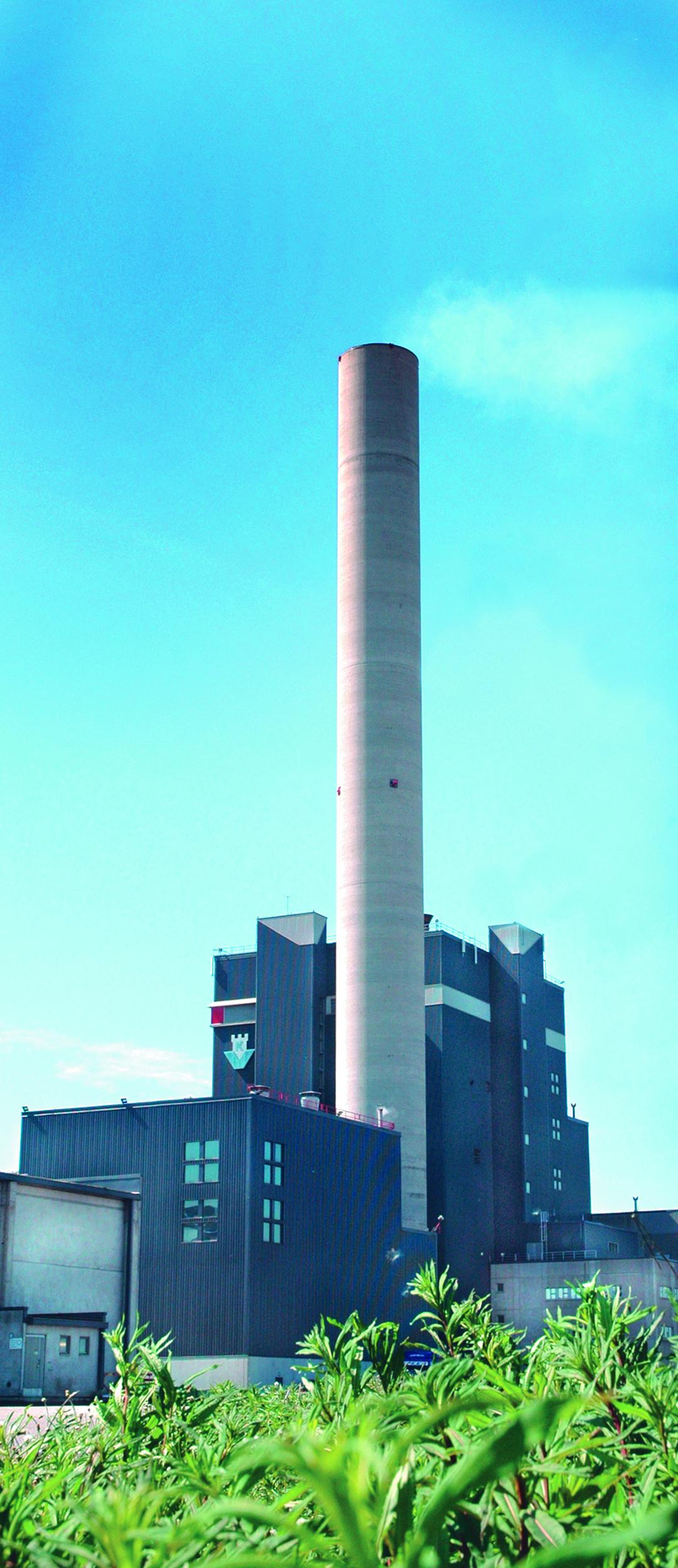 Kainuun Voima Oy on Kainuun biovoimayhtiö. Metsäenergian hyötykäyttö polttoaineena kasvaa.